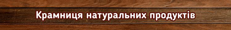 Гладнев Д.А., ФЛП / ЭкоФерма