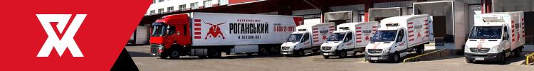 Роганский мясокомбинат, ООО