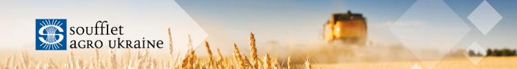 Soufflet Agro Ukraine