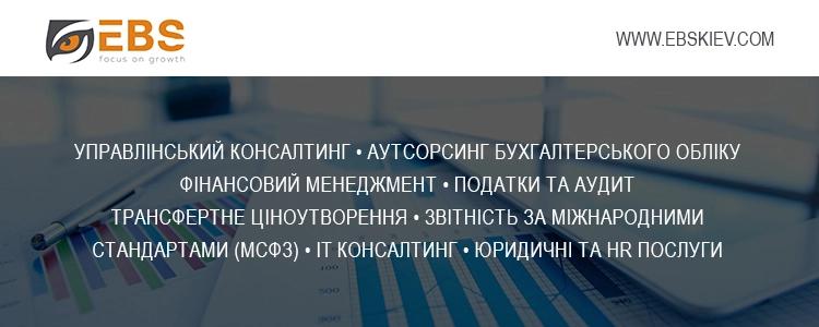 company-link