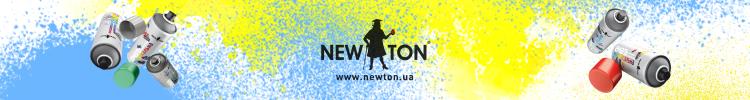 NEW TON