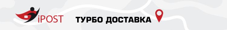 """Всі вакансії компанії """"iPOST"""""""