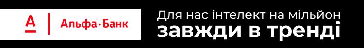 """Все вакансии компании """"Альфа-Банк"""""""
