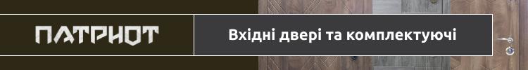 """Все вакансии компании """"Патриот"""""""