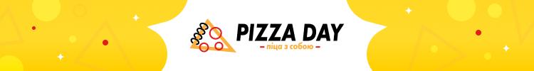 """Все вакансии компании """"PIZZA DAY"""""""