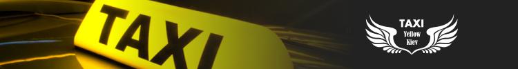 """Всі вакансії компанії """"Yellow-Taxi 280 """""""