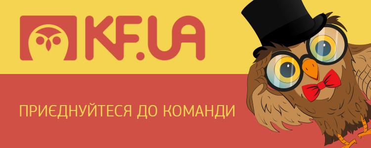 КФ.ЮА., ООО
