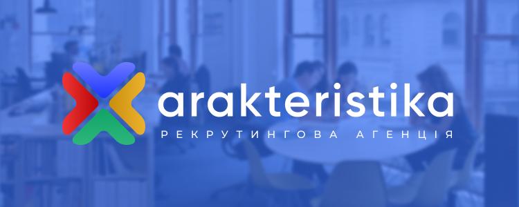 Xarakteristika.com
