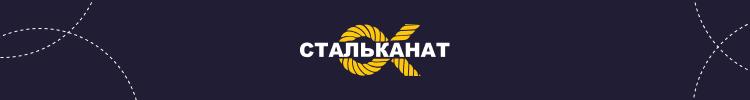 Стальканат-Силур, ЧАО, ПО