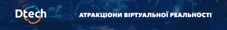 """Всі вакансії компанії """"Четвериков А.В., ФЛП"""""""
