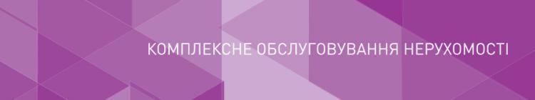 vacancy bottom banner