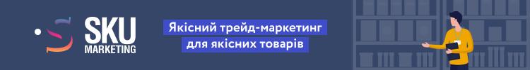 """Всі вакансії компанії """"С.К.Ю. МАРКЕТИНГ"""""""