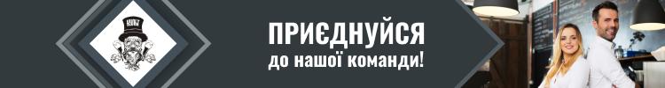 """Всі вакансії компанії """"Культ Групп, ООО"""""""
