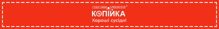 """Все вакансии компании """"Копейка, ТД """""""