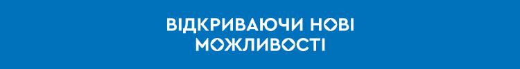 ВЕКА Украина, ООО
