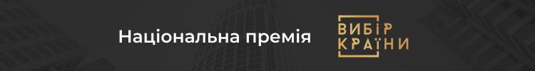 ВИБІР КРАЇНИ, ТОВ