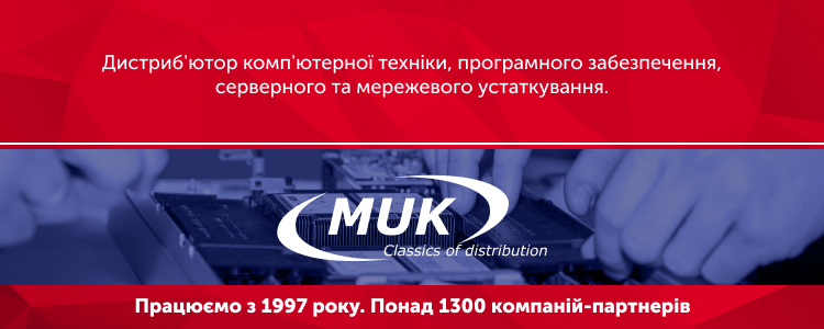 Мук, Группа компаний
