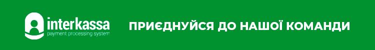 ИНТЕРКАССА, ООО