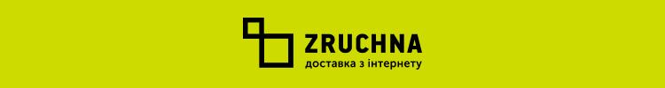 """Все вакансии компании """"ZRUCHNA"""""""