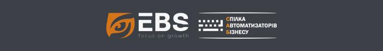 """Все вакансии компании """"EBS"""""""