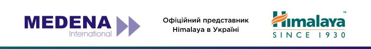 Медена Интернешнл АГ, Представительство