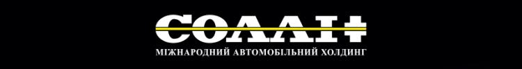 """Всі вакансії компанії """"Солли Плюс, ООО"""""""
