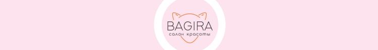 """Все вакансии компании """"Bagirа"""""""