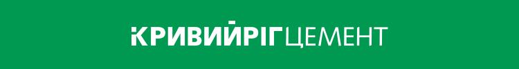 KryvyiRigCement, Компания