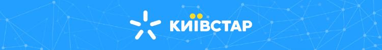 """Всі вакансії компанії """"Kyivstar / Киевстар"""""""