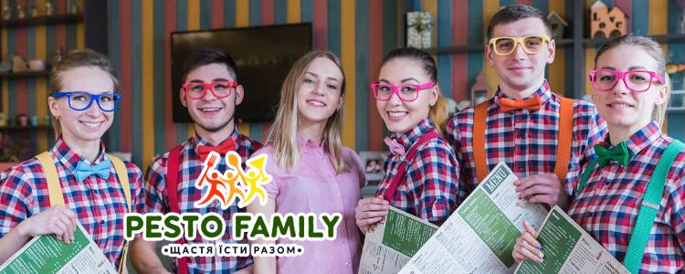 Pesto Family, сеть ресторанов