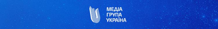 """Все вакансии компании """"Медіа Група Україна"""""""