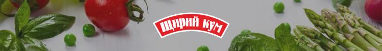 """Все вакансии компании """"Щирий Кум, ТС """""""
