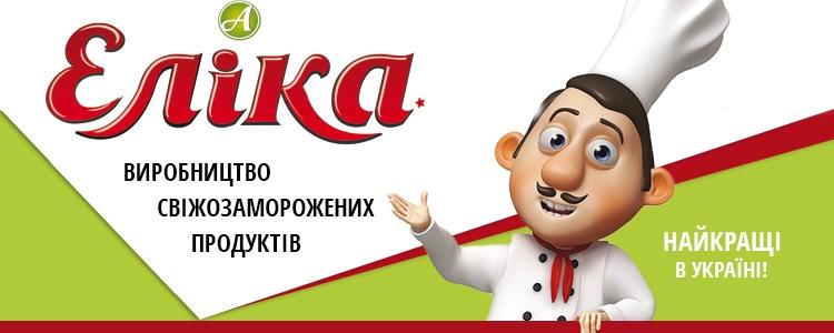 Элика, ООО, ПЗП