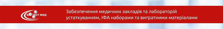 """Все вакансии компании """"Био Тест Мед, ООО"""""""