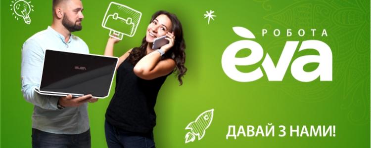EVA - линия магазинов