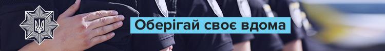 """Всі вакансії компанії """"Патрульна поліція України"""""""