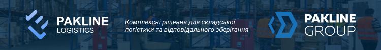 КОРСА, ООО / PAKLINE logistics