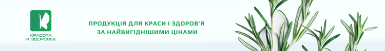 """Все вакансии компании """"Красота и Здоровье, ООО """""""