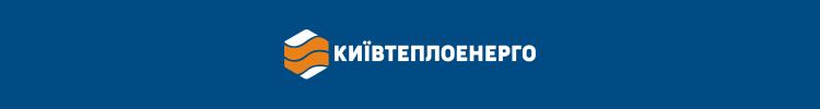 """Все вакансии компании """"Київтеплоенерго"""""""