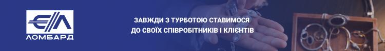 """Все вакансии компании """"Евроломбард, ПТ """""""
