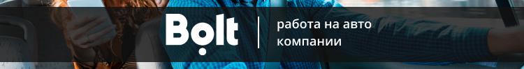 """Всі вакансії компанії """"Сосновская Р.В, ФОП"""""""