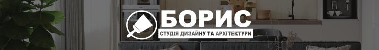 """Все вакансии компании """"Студія Борис"""""""