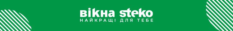 """Всі вакансії компанії """"Завод STEKO"""""""