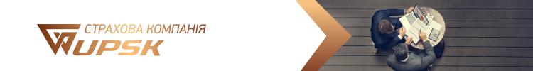 """Все вакансии компании """"Украинская пожарно-страховая компания, ЧАО"""""""
