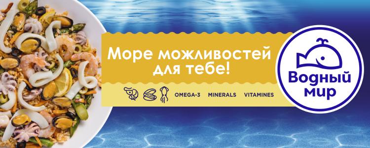 Аквафрост, ООО