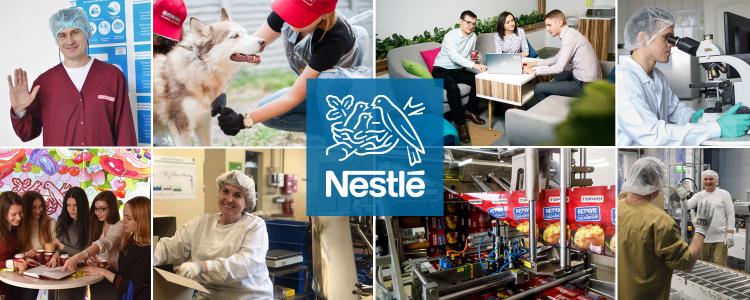 Nestle Ukraine LLC / Нестле Україна, ТОВ