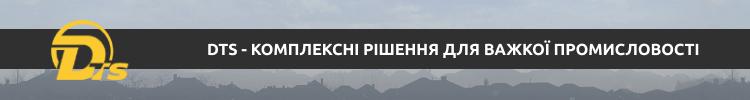 """Все вакансии компании """"Днепротехсервис, НПФ, ООО"""""""