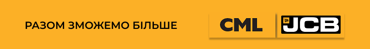 Констракшн Машинері, ТОВ / Construction Machinery Ltd