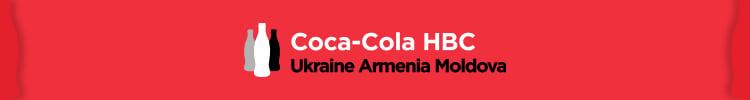 "Все вакансии компании ""Coca Cola HBC Україна, Вірменія та Молдова"""