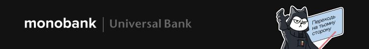 Monobank | Universal Bank
